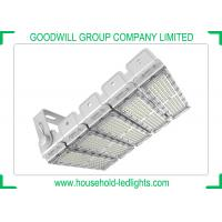 Buy cheap 3000 - 7000K CCT High Wattage LED Flood Lights , Optional Beam Angle Color Changing Outdoor Flood Lights from wholesalers