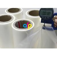 PET Base BOPP Laminating Roll Film, Multiple Extrusion Clear Thermal Laminate Roll