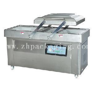 China Vacuum Packer (DZQ-600/ 2SA) wholesale