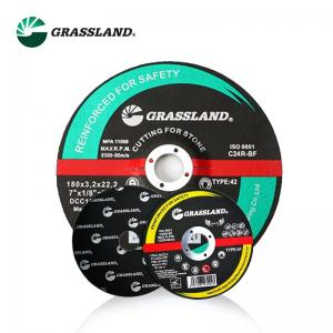 China Flexible Angle Grinder 125x1x16mm 80M/S Abrasive Metal Cutting Discs wholesale