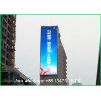 China High Refresh Large Outdoor Screen , Outdoor Rental Led Display Wall Mount wholesale