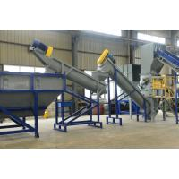 Buy cheap Large Capacity Plastic Film Recycling Machine / Pe Pp Film Washing Line from wholesalers