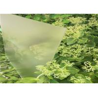 China Clear Tempered Solar Glass Ultra White High Transmittance Solid Structure wholesale