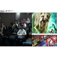 China Customized 4D Movie Theater With Simulator System, 2 / 3 Seats / Set Motion Chair wholesale