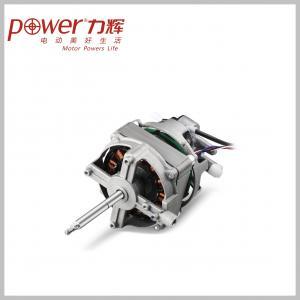 China Lightweight Electric Brushless Motor , DC Brushless Fan Motor Φ8 mm Shaft wholesale