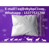 China CAS 59-46-1 Procaine For Pharmaceutical Industry wholesale