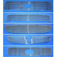 China Billet Grille wholesale