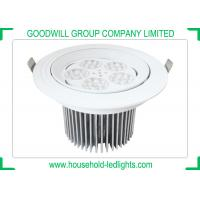 China AC 85 - 265V Indoor LED Spotlight 3000K - 7000K CCT With Cable Connector wholesale