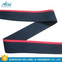 China Printed Logo Jacquard Elastic Waistband Men's Underwear  Woven Elastic Tape wholesale