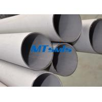 China DN400 ASTM A789 / ASME SA789 S32750 Duplex Steel Pipe Diameter 10.3mm - 1219mm on sale