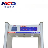 China Security Door Frame Metal Detector / Coach Station Body Scanner on sale