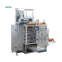 China Stable Sachet Packing Machine Four Side Sealing Multi Line Powder F500E wholesale