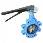 China ductile iron butterfly valve lug type handlever operation wholesale