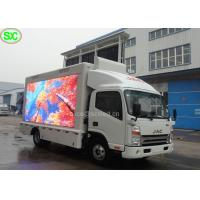 China HD P4 Advertising Mobile Truck Mount Led Display Digital Billboard Waterproof wholesale