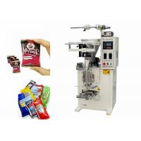 China Electronic Commercial Candy Forming Machine / Fully Automatic Coffee Powder Packing Machine on sale