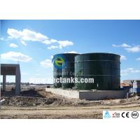 China Enamel Biogas Septic Tank / Storage Tank With Double Membrane Roof 6.0Mohs wholesale