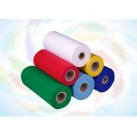 China PP Spunbond Non Woven Fabric for Bags wholesale