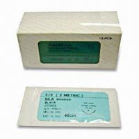 China Suture Needle, Available in Various Sizes wholesale