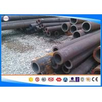 Quality Hot Worked Mill Certificate Carbon Steel Tubing With Black Surface 080A20 for sale