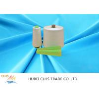 Buy cheap Sewing Weaving Raw White Yarn Paper Cone  20 / 2 30 / 2 40 / 2 Abrasion Resistance from wholesalers