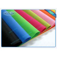 China Full Color Range Fire Retardant Polypropylene Non Woven Fabric For Furniture wholesale