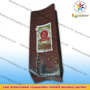 China Matt Coffee Tea Bags Packaging , Aluminum Foil Pouches wholesale