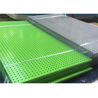 Buy cheap Epoxy Resin Coating Aluminium Punched Metal Screens Architecture Perforated from wholesalers