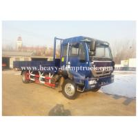 China 266 hp HOWO heavy cargo truck drive type 4x2 chassis ZZ1167M4617C wholesale