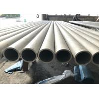 China Stainless Steel Round Tube , High Precision S32304 Stainless Tube For Heat Exchangers on sale