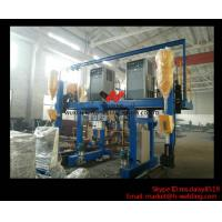 China LHT Type Auto Welder Automatic Welding Machines For H beam Manufacturing Line wholesale