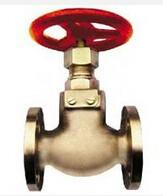 China marine bronze 5kgf/cm2 globe valves F-7301 wholesale