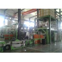 China CE ISO9001 A4 Printing Stone Paper Making Machine With PE / Caco3 800-1000kg/H wholesale