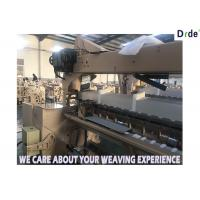 China SD8100 190cm Water Jet Loom Machine Dobby Shedding Weaving High Density wholesale