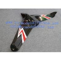 China FeiYI FPV plane model,rc model airplane kits,UAV FPV plane model wholesale
