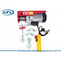 Buy cheap Easy Installation Electric Wire Rope Hoist Single Phase Power Supply CE Approved from wholesalers