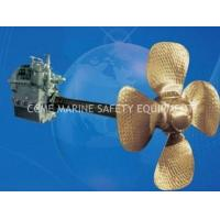 China marine propeller/boat propeller wholesale