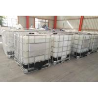 China HS Code 3824999990 Dull Nickel Agent Metal Passivator Catalyst Synergist wholesale