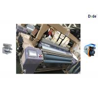China SD8100 170cm Water Powered Looms Machine Manufacturing Cam Shedding Two Nozzle wholesale