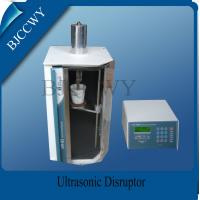 Buy cheap Digital Ultrasonic Cell Disruptor from wholesalers