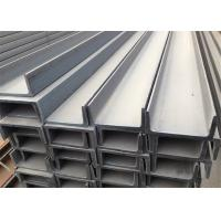 China U Type Metal Hollow Section Structural U Section Steel Channel  SS400 wholesale