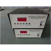 China High Pressurization Ultrasonic Frequency Generator With Led Digital Display wholesale