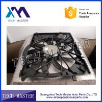 China For Mercedes W220 850W Cooling System Radiator Cooling Fan A2205000293 wholesale