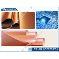 China Double Shiny Rolling Copper Foil For FPC , Roll Size , Maximum Width 650 wholesale