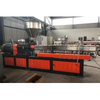 Buy cheap Pet Bottle Recycle Double Screw Extruder Plastic Granules Making Machine from wholesalers