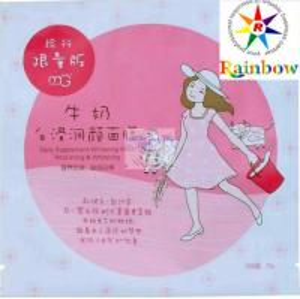 China Plastic Aluminum Foil Cosmetic Printed Packaging Bag For Facial Mask With Ziplock wholesale
