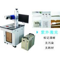 China Hot QR Code  /  Trademark Engraving Ultraviolet Laser Fiber Marking Machine wholesale