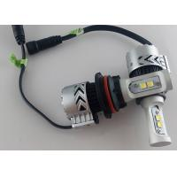 China 12000 Lumen CREE XHP50 LED Headlight Bulbs Extremely Bright for 12V / 24V Cars wholesale