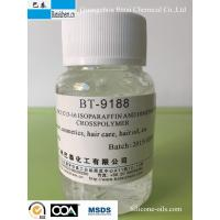 China High Transparent Oil-Dispersed Silicone Elastomer Blend Applied in Skin  Care Products wholesale