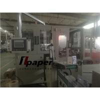 China Automatic Soft Film Package Machine / Tissue Paper Packing Machine 50-90 Bags / Minute wholesale