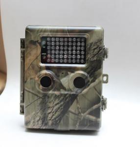China Hot IR Digital Hunting Equipment for Hunters Dk-8MP (B) wholesale